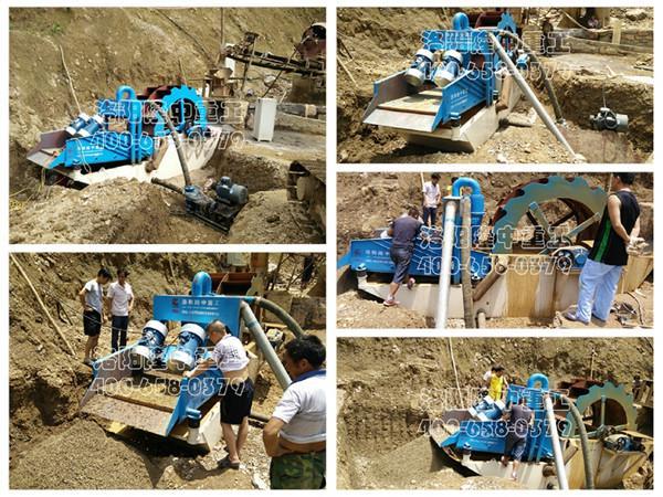 洗砂回收一体机